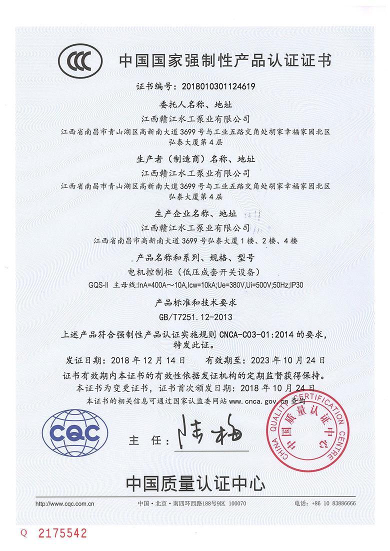3C中文_看图王.jpg