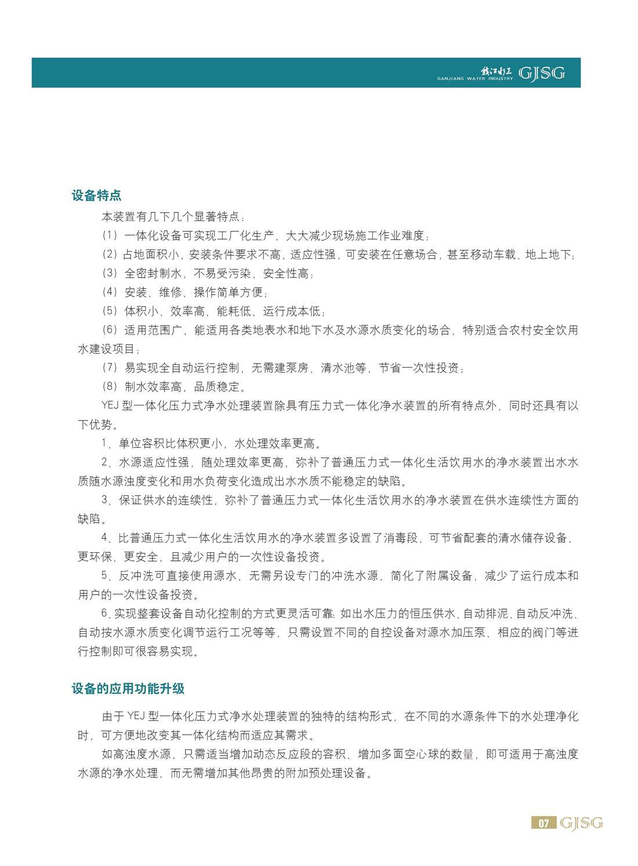 15_看图王(1).jpg