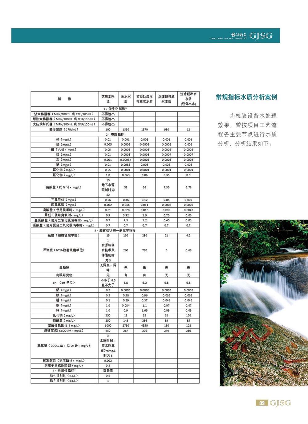 16_看图王(1).jpg