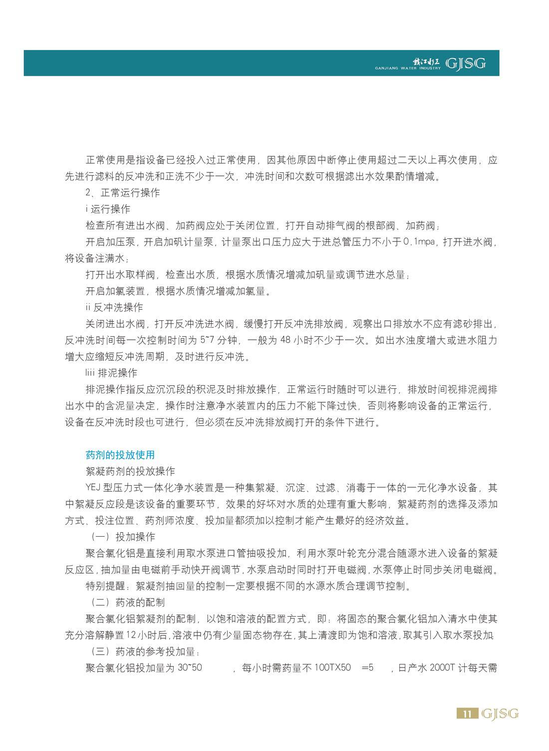 17_看图王(1).jpg